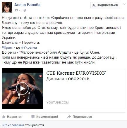 Песни, представленные на первом полуфинале отбора на «Евровидение-2016» (видео)