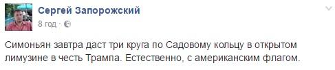 Украина последние новости по долгам