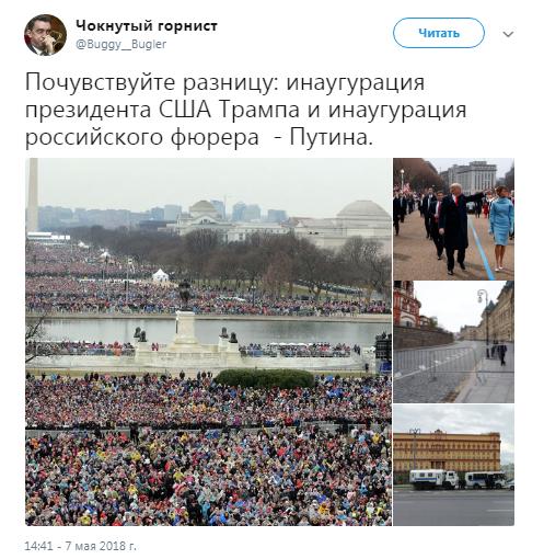 Угрозы, репрессии и ложь: правление Путина показали одним ярким видео