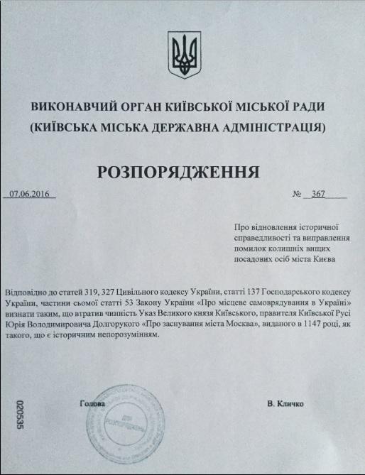 http://apostrophe.com.ua/uploads/07062016/2ac14a09777092c7f9702ce9dae281d9.jpg