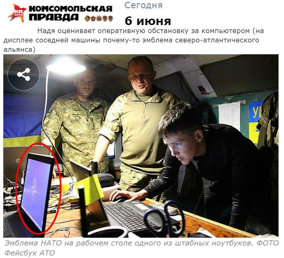 Террористы пытаются оттеснить силы АТО от Докучаевска, четвертые сутки тут продолжаются перманентные бои, - ИС - Цензор.НЕТ 1108