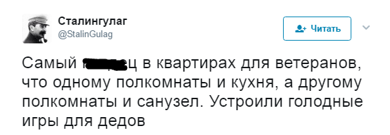 Оккупанты в Севастополе подарили ветеранам по квартире на двоих, без газа и отопления - Цензор.НЕТ 3935