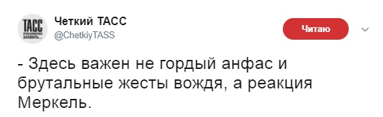 путин-меркель фото