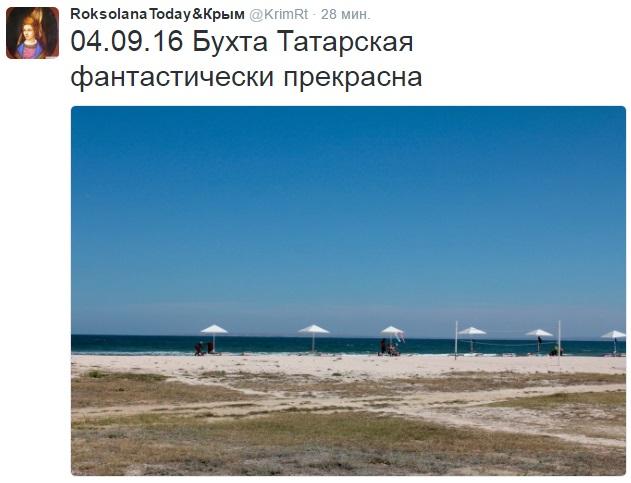 """В мережі показали, як Крим іде на туристичний """"рекорд"""" - фото 11"""