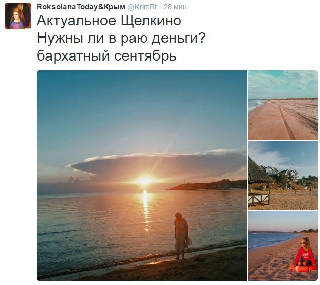 """В мережі показали, як Крим іде на туристичний """"рекорд"""" - фото 6"""