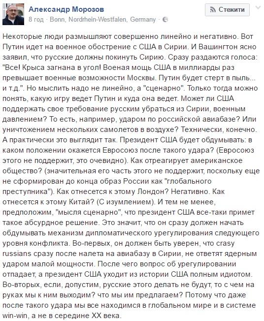 Украинская диаспора провела в Париже акцию за освобождение Сущенко - Цензор.НЕТ 9172