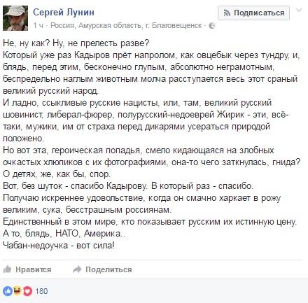 """Боевики """"ДНР"""" подтвердили начало отвода войск в районе Петровского - Цензор.НЕТ 2238"""