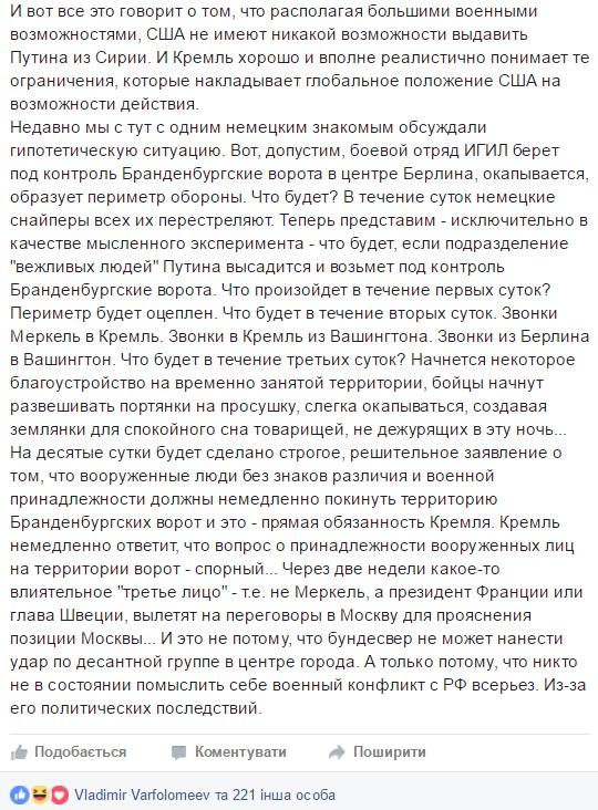 Украинская диаспора провела в Париже акцию за освобождение Сущенко - Цензор.НЕТ 3969