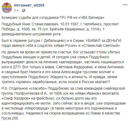 МВД передислоцировало достаточное количество правоохранителей в Золотое для обеспечения правопорядка, - Аваков - Цензор.НЕТ 7414