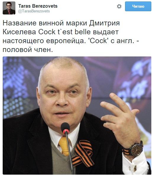 Как сказал Байден, у Украины еще есть шанс и им нужно воспользоваться в ближайшие полгода, - Чалый - Цензор.НЕТ 8148