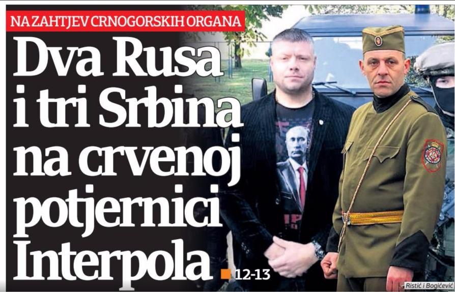 СМИ проинформировали орозыске Черногорией подозреваемых ворганизации путча жителей РФ