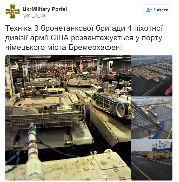 Видео выгрузки американских танков в немецком порту