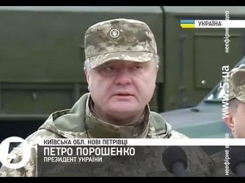 «Пьяный Порошенко на полигоне»: журналист рассказал подробности