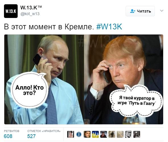 """""""Если вы не поддерживаете диалог, вы дураки"""", - Трамп готов пригласить Путина в Белый дом, но не сейчас - Цензор.НЕТ 92"""