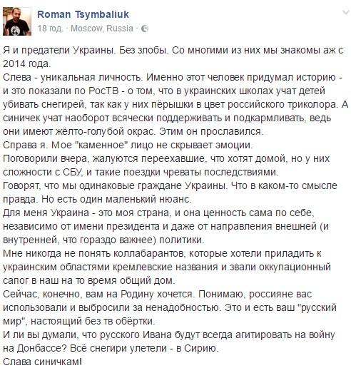 МИД Польши обеспокоено действиями РФ в Катыни - Цензор.НЕТ 9052