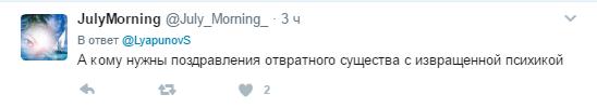 Путин проигнорировал Порошенко и Маргвелашвили в приветственном обращении по случаю годовщины победы над нацизмом - Цензор.НЕТ 5820