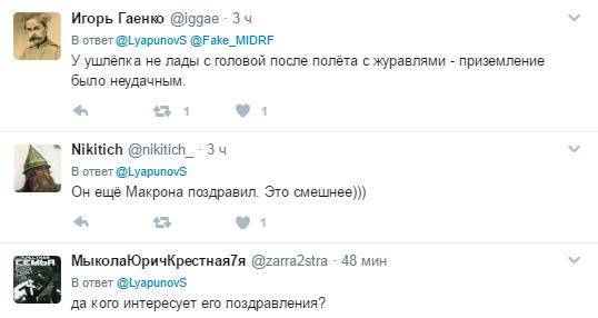 Путин проигнорировал Порошенко и Маргвелашвили в приветственном обращении по случаю годовщины победы над нацизмом - Цензор.НЕТ 7225