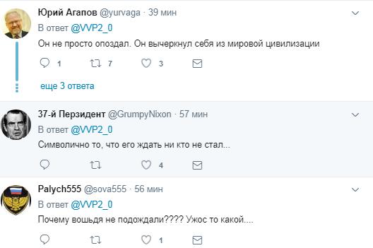 реакция американских сми на выступление путина сегодня