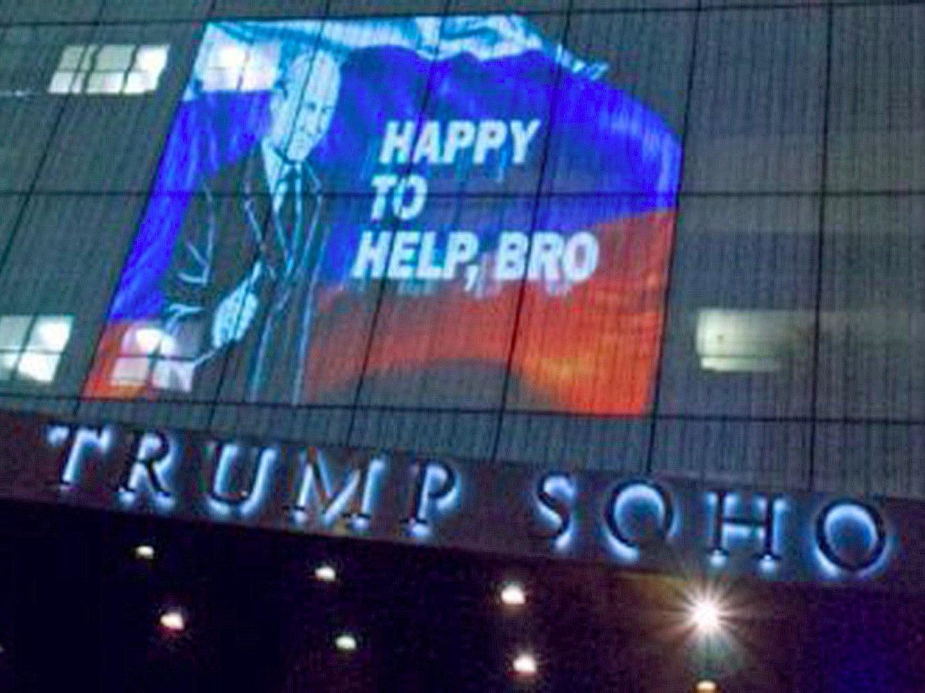 Наготелі Трампа вНью-Йорку показали Путіна зпрапоромРФ