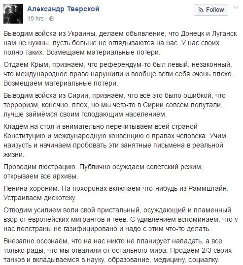 За минувшие сутки боевики осуществили 24 обстрела. По Широкино, Талаковке и Водяному враг применил 120- и 82-мм минометы, - штаб - Цензор.НЕТ 3095