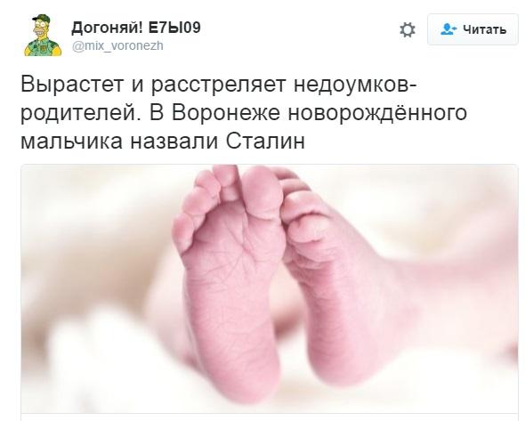 У Владимира Путина родился ребенок  Собеседникру