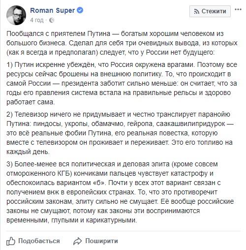 Путин легализовал наемников-иностранцев всвоей армии