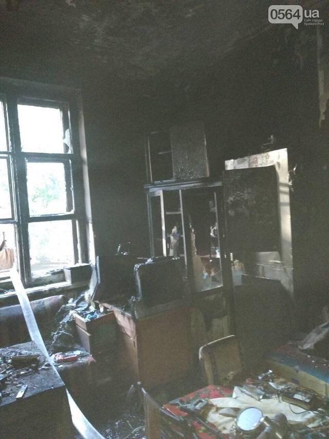 Смертельный пожар в криворожском Доме культуры - первые подробности (ФОТО)