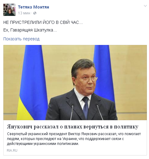 Янукович раскрыл причину разногласий между Яценюком иПорошенко