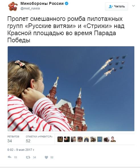 Москвичи собираются вцентре столицы напарад Победы