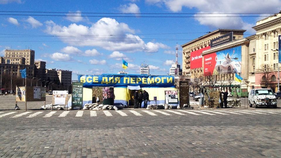 Украинские наци пригрозили местью мэру Харькова завозвращение проспекту имени Жукова