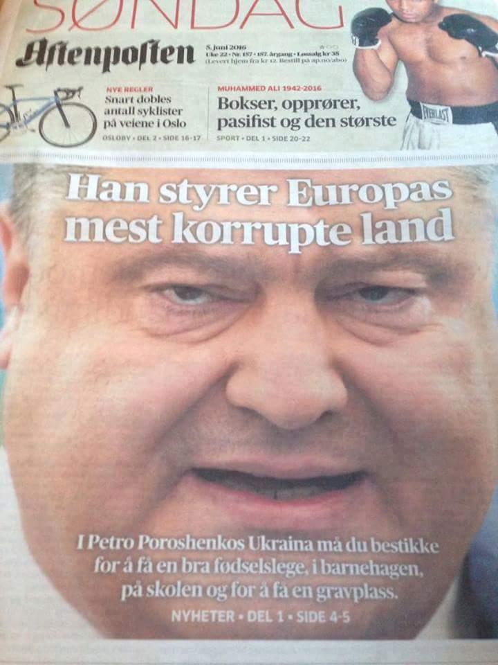 ЕС может снять санкции с России из-за отсутствия реформ в Украине, - Власенко - Цензор.НЕТ 119