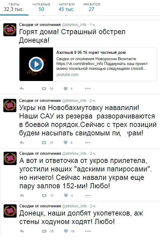 Новости происшествия севастополя сегодня свежие