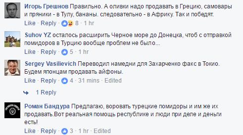 """Террористы """"ДНР"""" выпустили фейковый ролик об """"успешной работе"""" захваченного комбината, - """"Информационное сопротивление"""" - Цензор.НЕТ 998"""