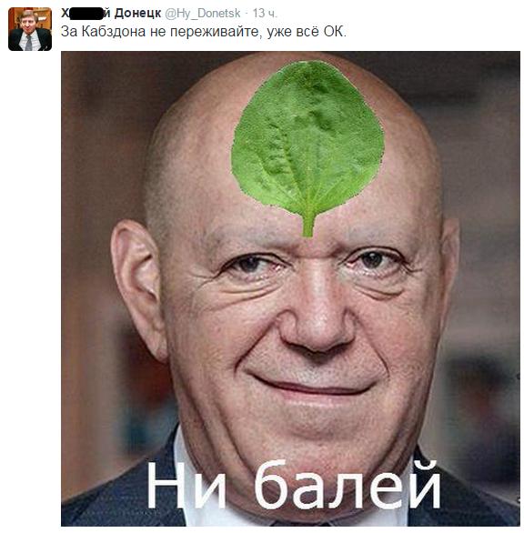 Україна направить Ізраїлю звернення про екстрадицію Януковича, якщо той поїде туди на лікування, - Матіос - Цензор.НЕТ 7754