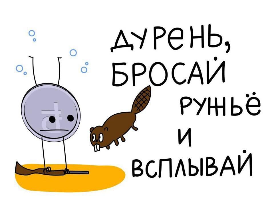 Политика, карикатуры.. - bigmir)net   696x960