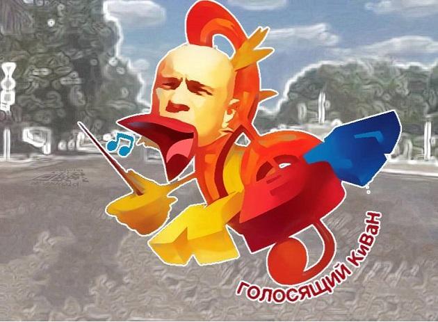 СБУ проверяет факт переписки Кивы с Жириновским - Цензор.НЕТ 7772