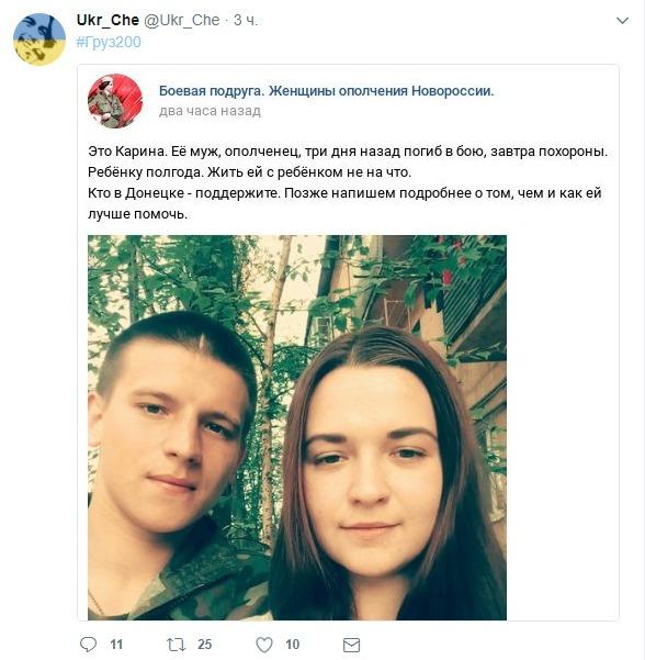 """""""Я военнослужащий. Часть 65246"""", - взятый в плен на Донбассе Агеев подтвердил, что является контрактником армии РФ - Цензор.НЕТ 7868"""