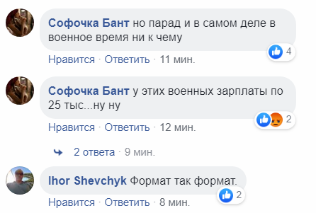 Зеленский отменил парад наДень независимости Украины