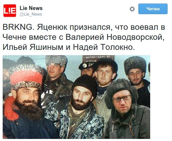 Новиков попросил Яценюка поддержать Клыха и Карпюка на завтрашнем суде - Цензор.НЕТ 3133