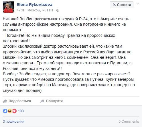 Туск и Юнкер призывают Трампа поддерживать суверенитет и территориальную целостность Украины - Цензор.НЕТ 7605