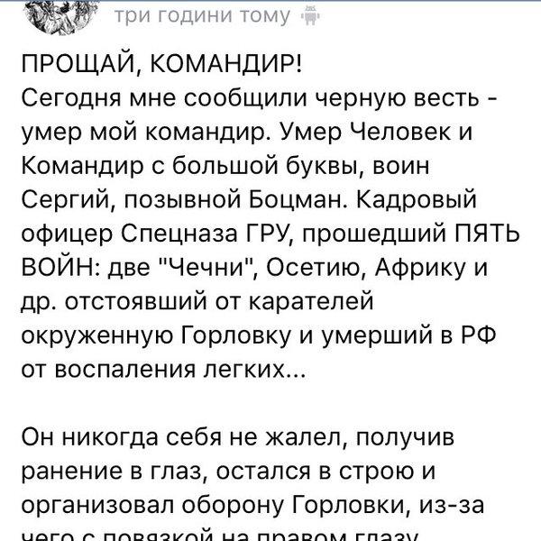 """Кремль меняет тактику на Донбассе, в """"ДНР/ЛНР"""" идут зачистки, - Stratfor - Цензор.НЕТ 1026"""