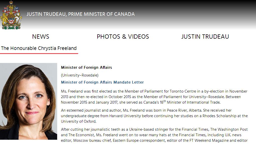 Политик сукраинскими корнями возглавит МИД Канады— CBC