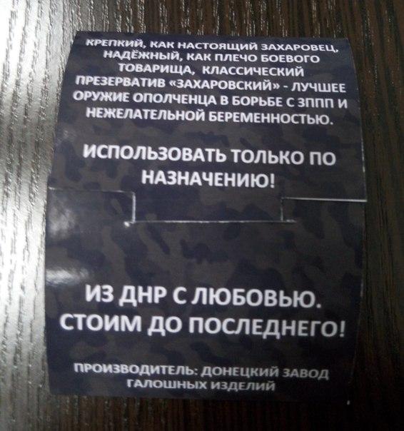 Нацгвардия передаст конвоирование осужденных Минюсту, - Аллеров - Цензор.НЕТ 5283