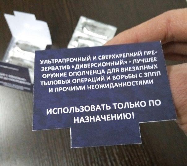 Нацгвардия передаст конвоирование осужденных Минюсту, - Аллеров - Цензор.НЕТ 586