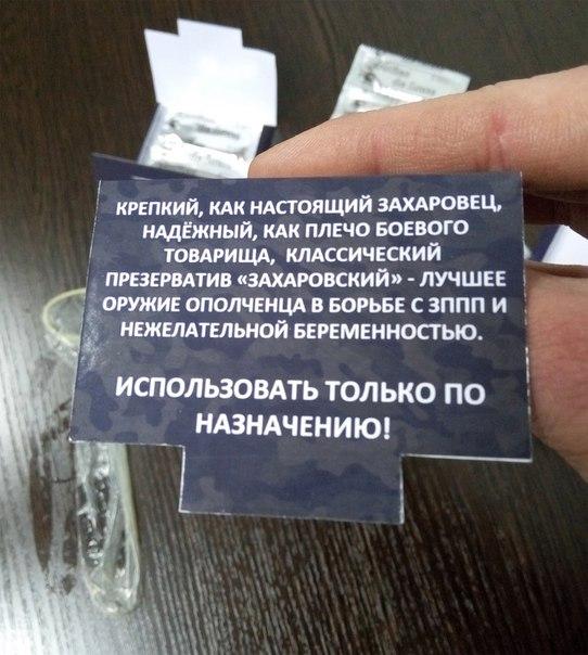 Нацгвардия передаст конвоирование осужденных Минюсту, - Аллеров - Цензор.НЕТ 1781