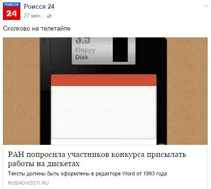 Украинских врачей не допустили к Савченко - Цензор.НЕТ 8492
