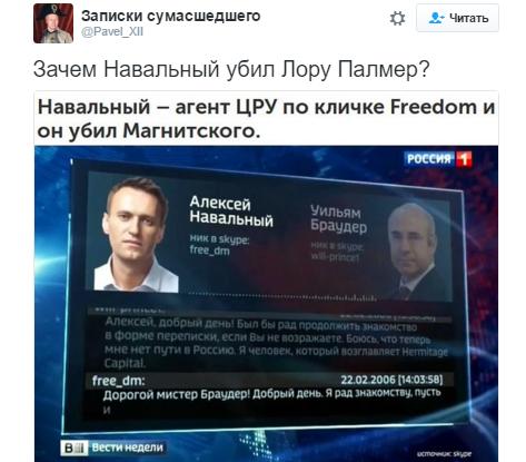 Одиозный пропагандист Путина взорвал сети