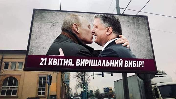 """Адвокат Крючкова заявил, что по делу """"Центрэнерго"""" собственным имуществом может ответить Порошенко - Цензор.НЕТ 4609"""