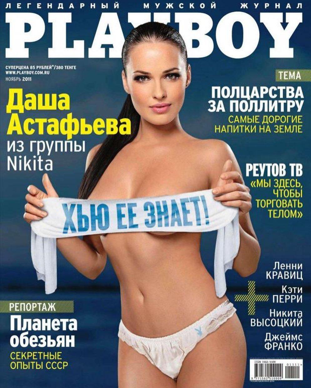 Украинские журналы с эротикой