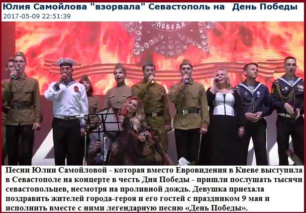 В гетто своя атмосфера: в сети высмеяли выступление Самойловой в Севастополе вместо